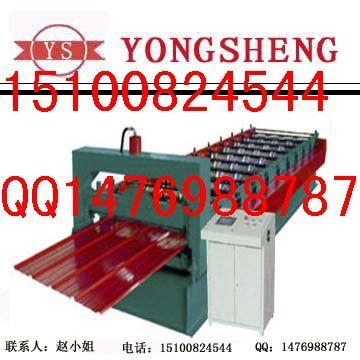 840型彩钢压型机全自动压瓦机